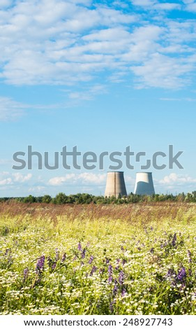 Cooling towers of the cogeneration plant near Kyiv, Ukraine. Industrial landscape. - stock photo