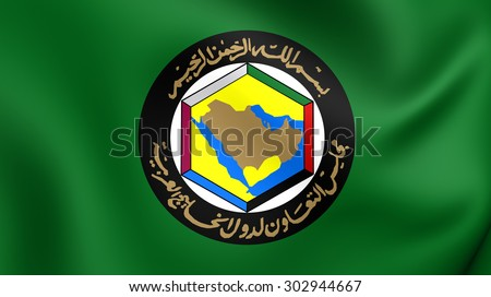 Cooperation Council for the Arab States of the Gulf Flag. Close Up.    - stock photo
