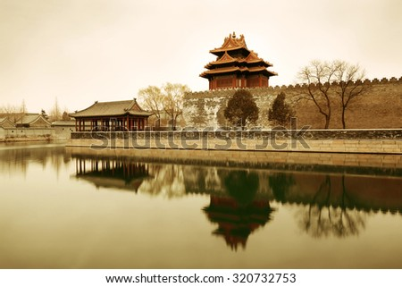 Corner Tower in black and white in Imperial Palace in Beijing, China - stock photo
