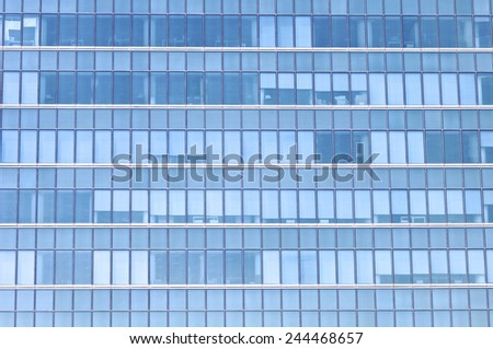 Corporate building background in high resolution - stock photo
