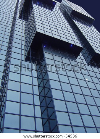 Corporate building view - stock photo