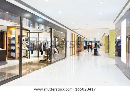 corridor in modern shop - stock photo