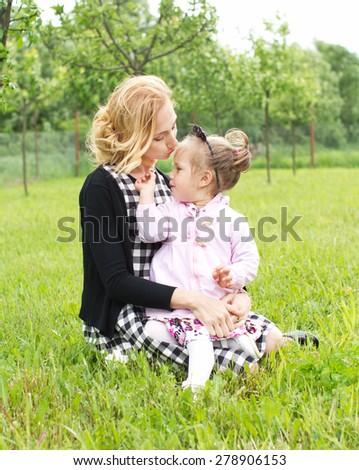 Countryside  mother and daughter love  - stock photo