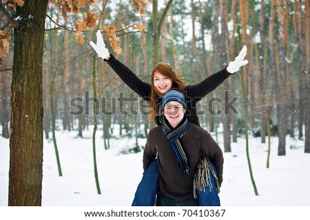 Couple in love in forest - stock photo
