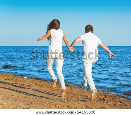Couple In Love Together - stock photo