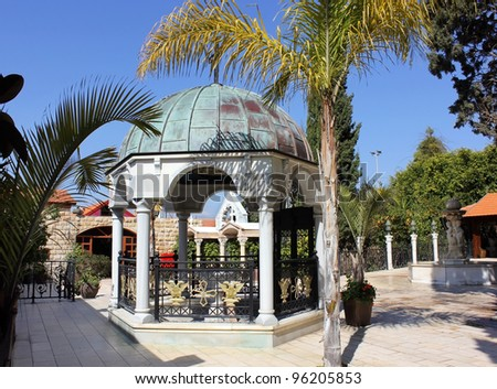 courtyard with a fountain in the church of the first miracle, Kefar Cana, Israel - stock photo