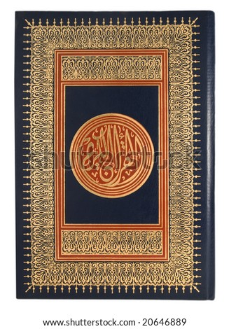 Cover of an ornamented Koran.  (arabic books open to the left) - stock photo
