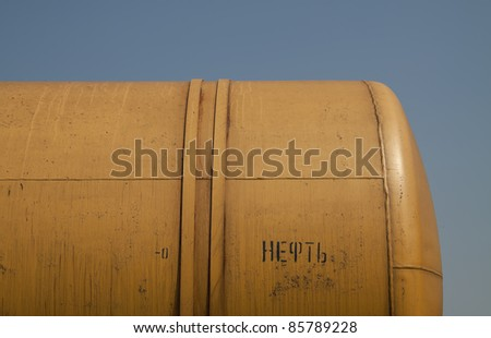 Cover of the tank for transportation of industrial liquids - stock photo
