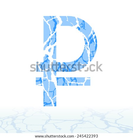 Cracked ice symbols of the snow. The collapse of the ruble. - stock photo
