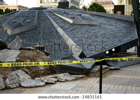 Crashed UFO - stock photo