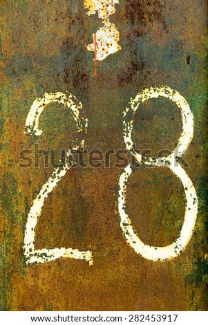 Creative colorful rusty gate number with cracked green paint - stock photo