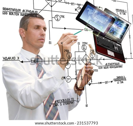 Creative computer technology.Generation - stock photo