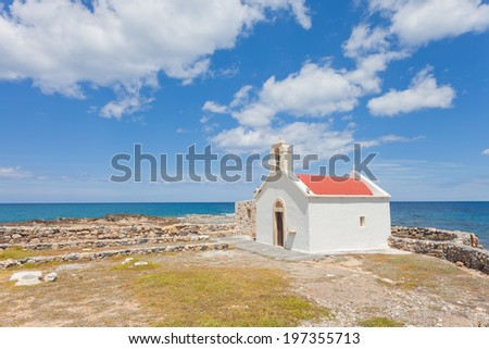 Crete - Greece - Chapel of Chersonissos - stock photo