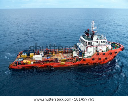 Crew and Supply Vessel offshore or Supply Boat - stock photo