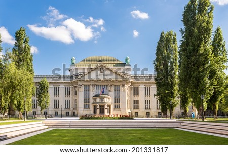 Croatian National State Archives building in Zagreb. It was designed by architect Rudolf Lubynski and its  construction started in 1911. It hosted University Library until 1996. - stock photo