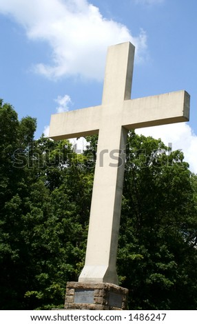 Cross with a view - stock photo