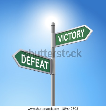 crossroad 3d road sign saying defeat and victory - stock photo