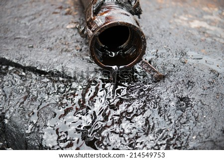 crude oil from oil well - stock photo