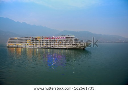 cruise on the Yangtze River (Three Gorges) in China - stock photo