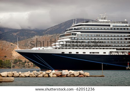 Cruise ship in port - Kefalonia, Greece - stock photo