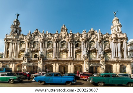 cuba architecture in havana the old part of the city on DECEMBER 24, 2012 in Town, Cuba. - stock photo