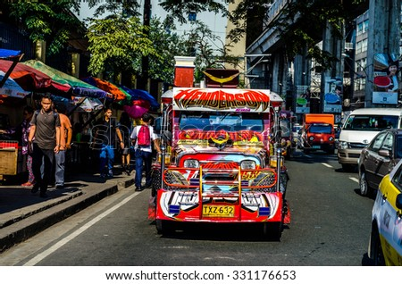 CUBAO,QUEZON CITY, PHILIPPINES -OCTOBER 4, 2015- Jeepney was waiting for passengers.It was very hot and triffic around there on OCTOBER 4, 2015 in CUBAO,QUEZON CITY, PHILIPPINES - stock photo