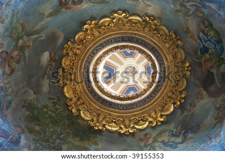 Cupola in St Peters Basilica, Vatican City, Rome, Italy - stock photo