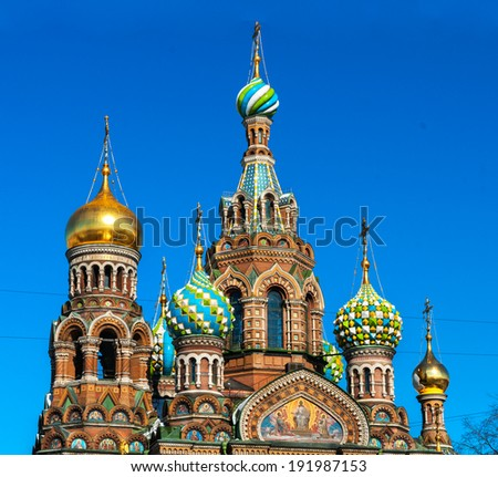 Cupola of the Church of the Savior on Blood, St Petersburg  - stock photo