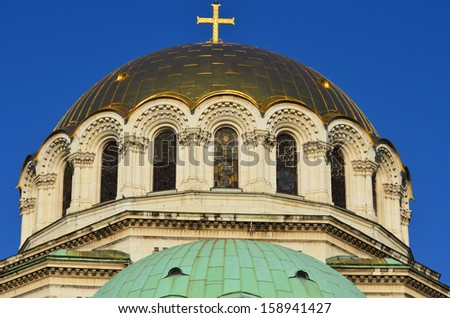 Cupola of the St. Alexander Nevsky Cathedral is a Bulgarian Orthodox cathedral in Sofia, the capital of Bulgaria - stock photo