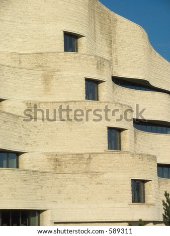 Curatory building, Gatineau, Quebec - stock photo