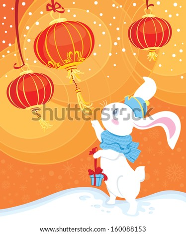 curiosity white rabbit and Chinese lanterns on snow. Christmas and New Year greeting card.  - stock photo