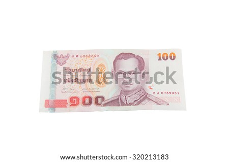 Currency banknotes used in the laws of Thailand.Isolated on white background - stock photo