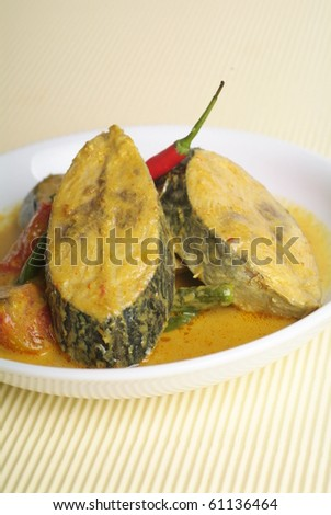 Curry fish - stock photo
