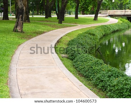 curve walk way in green park, Thailand. - stock photo