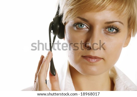 CUSTOMER SERVICE AGENT LOOKING TO THE FUTURE - stock photo