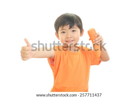 Cute little Asian boy - stock photo
