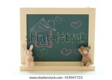 Cute small blackboard - stock photo