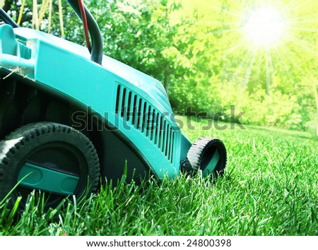 Cutter on grass - stock photo