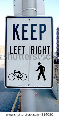 Cyciist and pedestrian sign - stock photo