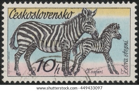 "CZECHOSLOVAKIA - CIRCA 1976: A post stamp printed in Czechoslovakia shows a series of images ""Animals of Africa"", circa 1976 - stock photo"