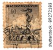CZECHOSLOVAKIA - CiRCA 1962: A postage stamp was printed in Czechoslovakia, is devoted 100 years of union of doctors Prague shows the symbol of medicine , circa 1962 - stock photo