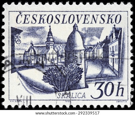 CZECHOSLOVAKIA - CIRCA 1967: A stamp printed by CZECHOSLOVAKIA shows view of the main square of Skalica - largest city in Skalica District in western Slovakia in Zahorie region, circa 1967. - stock photo
