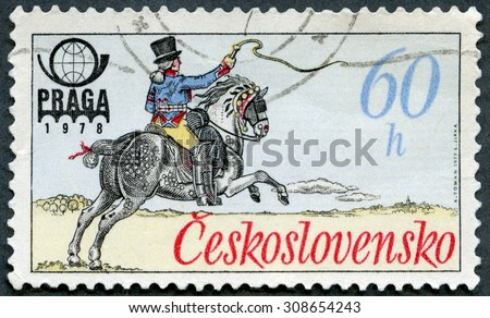 CZECHOSLOVAKIA - CIRCA 1978: A stamp printed in Czechoslovakia devoted Praga International Philatelic Exhibition, circa 1978 - stock photo