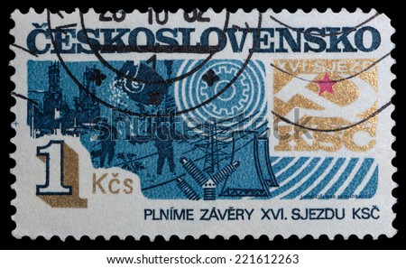 CZECHOSLOVAKIA - CIRCA 1982: A stamp printed in Czechoslovakia, shows symbols industry, series successes in socialist construction Czechoslovakia, circa 1982 - stock photo