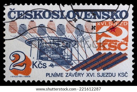 CZECHOSLOVAKIA - CIRCA 1985: A stamp printed in Czechoslovakia, shows weaving textile mill, series successes in socialist construction Czechoslovakia, circa 1985 - stock photo