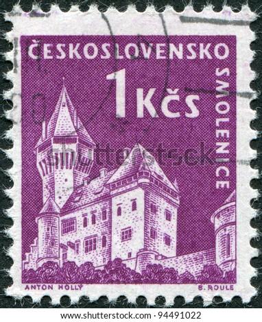 CZECHOSLOVAKIA - CIRCA 1960: A stamp printed in the Czechoslovakia, shown Smolenice Castle, circa 1960 - stock photo