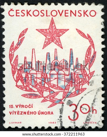 CZECHOSLOVAKIA - CIRCA 1963: post stamp printed in Ceskoslovensko (Czech) shows industrial plant, laurel and star; 15th anniversary of victorious February; Scott 1156 A439 30h red, circa 1963 - stock photo