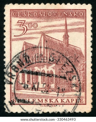 CZECHOSLOVAKIA - CIRCA 1952: post stamp printed in Czech (Ceskoslovensko) shows Bethlehem chapel Prague; 550 anniversary of installation Jan Hus as pastor; Scott 535 A212 3k red brown; circa 1952 - stock photo