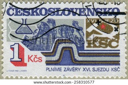 CZECHOSLOVAKIA - CIRCA 1983: stamp printed by Czechoslovakia, shows Chemical industry, circa 1983 - stock photo