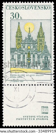 CZECHOSLOVAKIA - CIRCA 1968: stamp printed by Czechoslovakia, shows Saint George Basilica in Prague, circa 1968 - stock photo